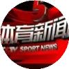 环球体育新闻资讯