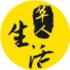 华人生活网
