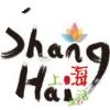 上海热资讯