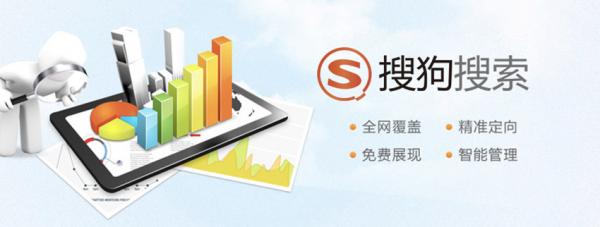http://www.skytech.cn/uploadfile/2017/0626/20170626034955215.jpg