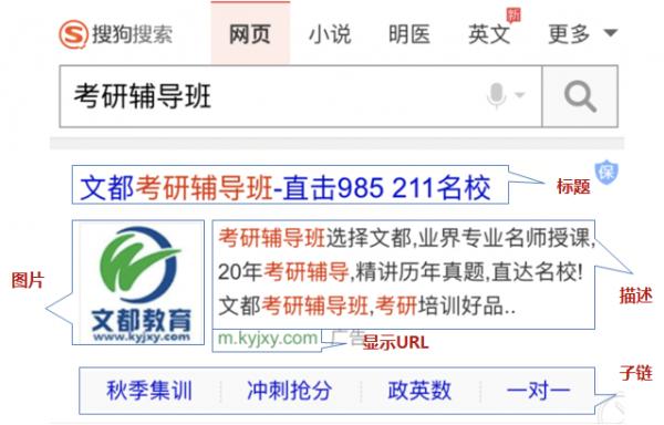 http://www.skytech.cn/uploadfile/2017/1018/20171018014923287.png