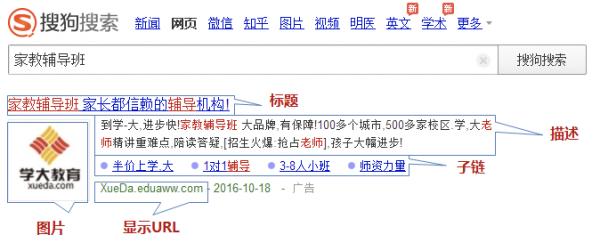 http://www.skytech.cn/uploadfile/2017/1018/20171018014906609.png