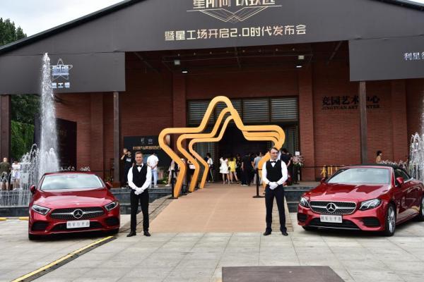 乐幂科技携手星工场 见证星光荣耀开启未来战略合作之旅