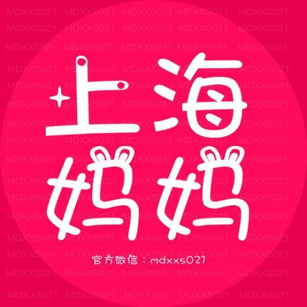 上海妈妈网